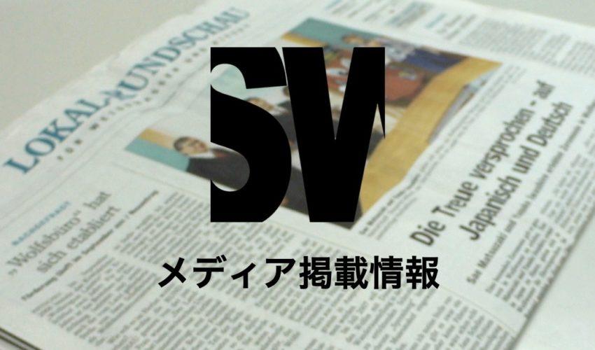 OGP_media