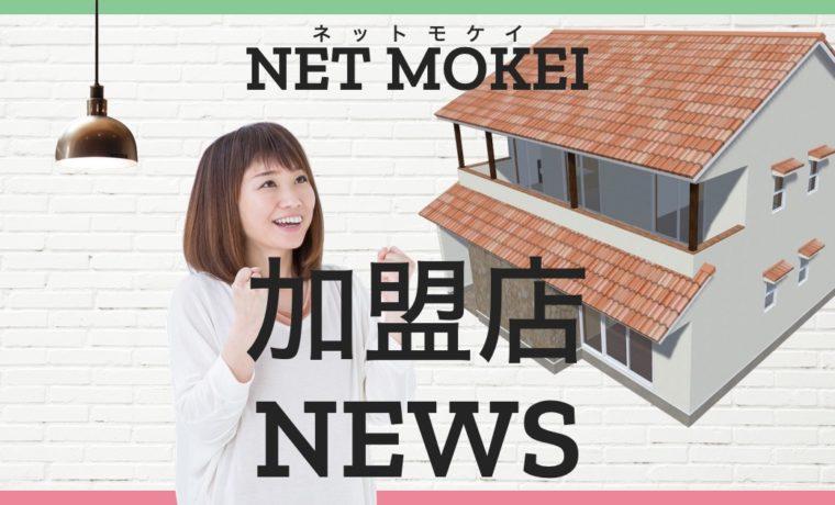 OGP_kamei
