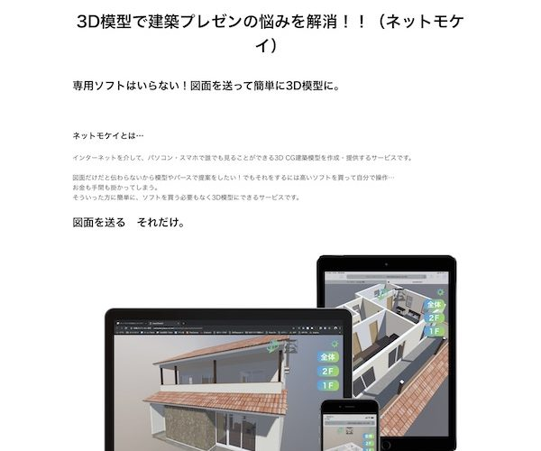 Yamaichi-B-STEP_top